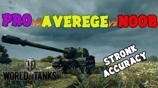 World Of Tanks PRO vs AVERAGE vs NOOB (Tank Destroyer)