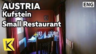 【K】Austria Travel-Kufstein[오스트리아 여행-쿠프슈타인]가장 작은 식당/Small/Restaurant/Two Table/Auracher Löchl