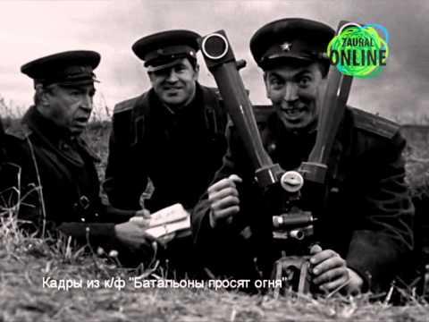 Поем о Победе Владимир Евтодеев