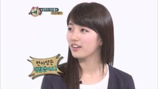 주간아이돌 - (Weeklyidol EP.36) Miss A Suzy's Ideal Type