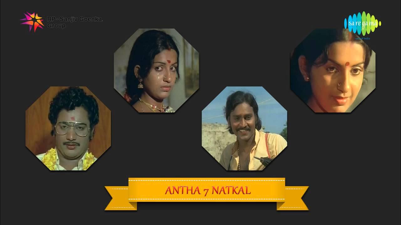 antha 7 natkal songs