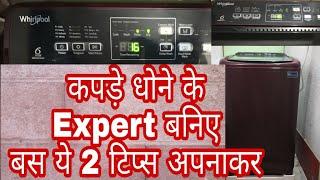 Whirlpool automatic washing machine tips and tricks|वाशिंग मशीन में कपड़े कैसे धोए|om your helper