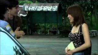 Suster Keramas Trailer (Indonesia) - 2009