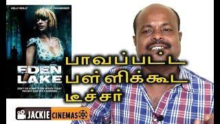 Eden Lake (2008) Movie review  by Jackiesekar Tamil Review | #tamilreview #jackiecinemas