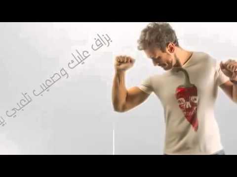 ENTY    Saad Lmjarad