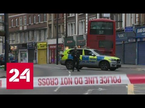 Посольство России проверяет, нет ли среди пострадавших в лондонском теракте россиян - Россия 24