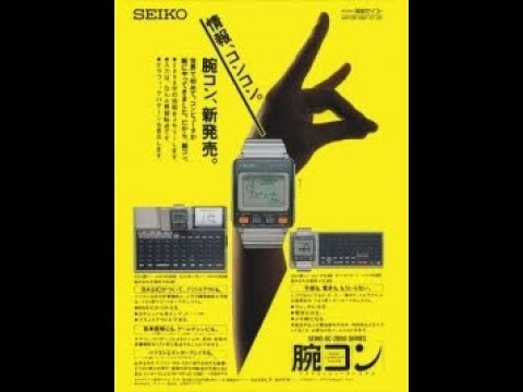 1980's-1990's Commercials Wristwatch Advertising