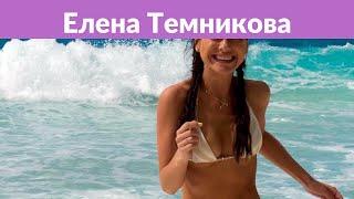 «Песня Года-2018»: Елена Темникова не смогла скрыть проблемы с кожей