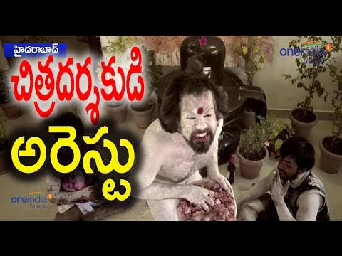 Film Director Arrested For Insults Lord Shiva In Movie