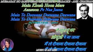 Mubaarak Ho Sabko Sama Ye Suhaana - Karaoke With Scrolling Lyrics Eng.& हिंदी