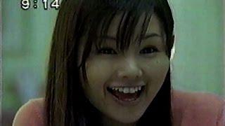 2006年ごろのユーキャンのCMです。小西真奈美さんが出演されてます。レ...