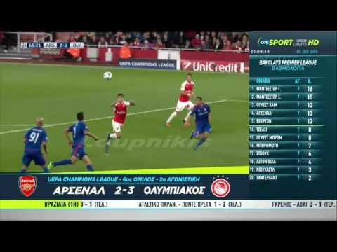 Άρσεναλ - Ολυμπιακός 2-3 (CL) {29/9/2015}