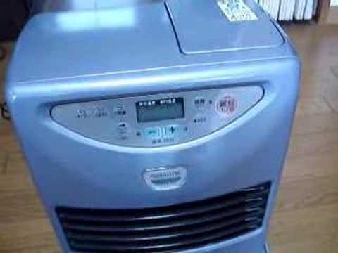 Kerosene Fan Heaters Youtube