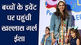 Isha Koppikar attends Red Carpet of Peppa Pig;Watch video | FilmiBeat
