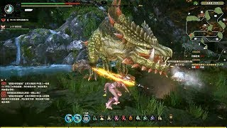 Monster Hunter Online - S Challenges Abiorugu Greatsword Gameplay Preview