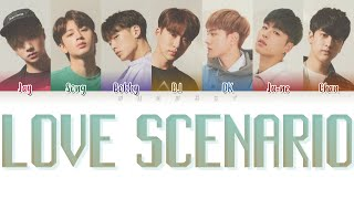 iKON (아이콘) - Love Scenario (사랑을 했다) (Color Coded Lyrics Eng/Rom/Han)