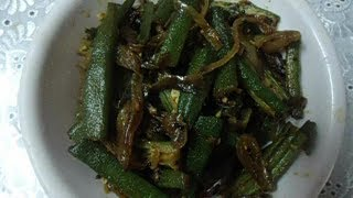 Ladies Finger Fry / Vendakka Upperi / Vendakkai Poriyal / Okra Fry