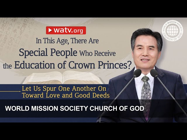 Let Us Spur One Another On Toward Love and Good Deeds | WMSCOG, Church of God