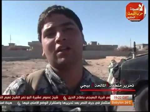جثث وغنائم واسلحة وسيارات داعش قي قبضة الفرقة الذهبية في قضاء بيجي +18