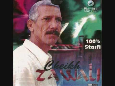 mp3 cheikh zawali gratuit