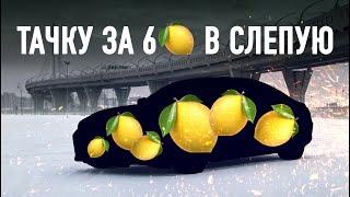 КУПИЛ M5 F90 в слепую/ МОЯ НОВАЯ МАШИНА