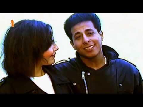 الحب حكايتي جمال العراقي - فرقة جيليانا 1995