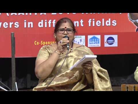 Aarya 2015 - Odishi Vocal 2 by Sangita Gosain