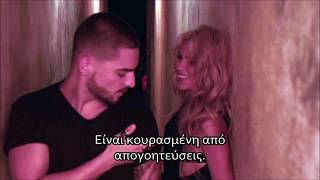 Shakira Ft Maluma Trap Greek Lyrics