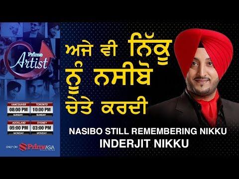 Prime Artist #09 Inderjit Nikku - Nasibo still Remembering Nikku (Prime Asia TV)