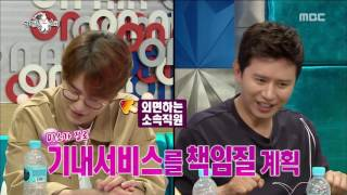 [RADIO STAR] 라디오스타 - Kim Min-jong is a master of 'Bomb Shot' 20160824