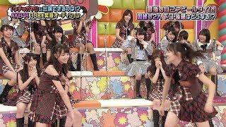 7日深夜に放送された「AKBINGO!」(日本テレビ系)で、AKB...