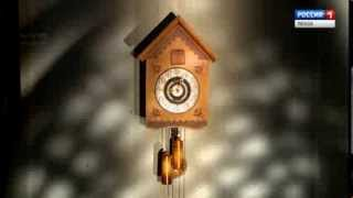 бренды Пензенской области: Часы с кукушкой