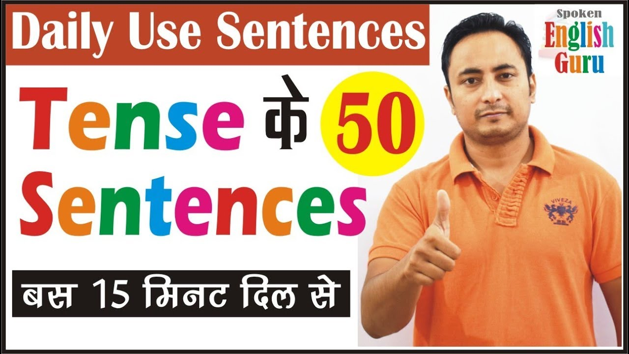 All Tense in English Grammar Daily Use English Sentences | Tenses Practice  Exercise in Hindi