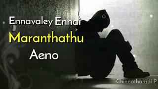 Ennavaley Ennai Maranthathu Aeno | Tamil Whatsapp Status | Chinnathambi P