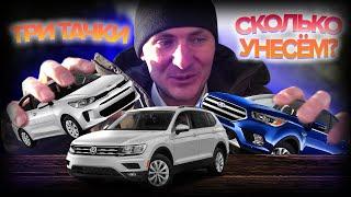 В Екатеринбург за авто / Неужели честных продавцов не осталось???