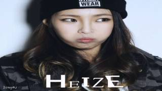 Heize (헤이즈) - 알고 있어