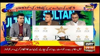 Har Lamha Purjosh | Najeeb-ul-Husnain | PSL4 | 8 March 2019
