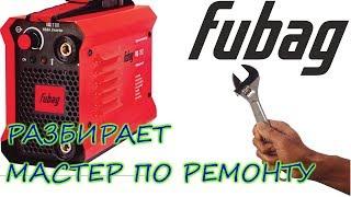 Бірінші сынық инвертор сервисінде Fubag IQ180