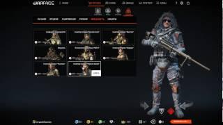 Game Show: Warface| Обзор онлайн игры для начинающих игроков
