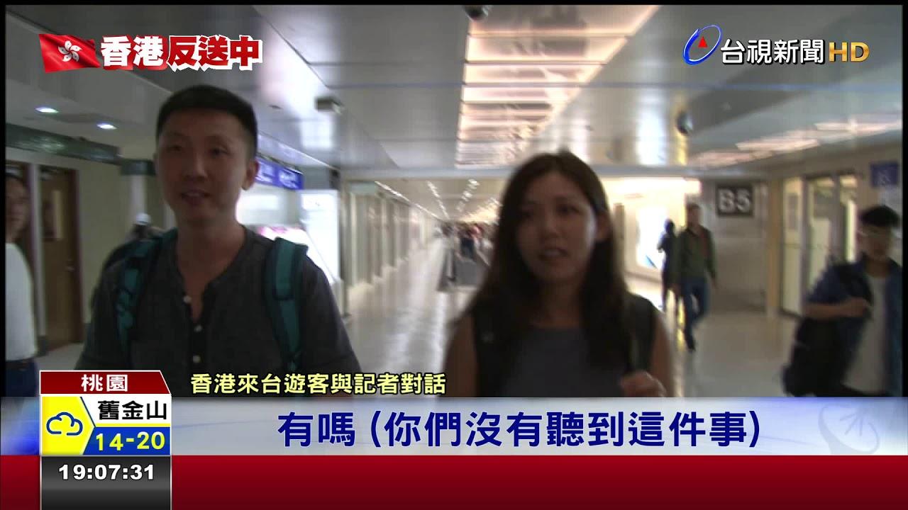 傳港龍航空2千人響應罷工機組員病假多 - YouTube
