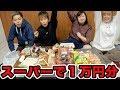 【1万円】おデブが買ってきた食材のみで料理!!高カロリーレシピ!!