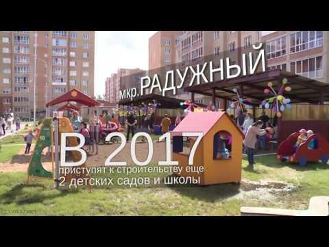 сайт знакомств города чебоксар