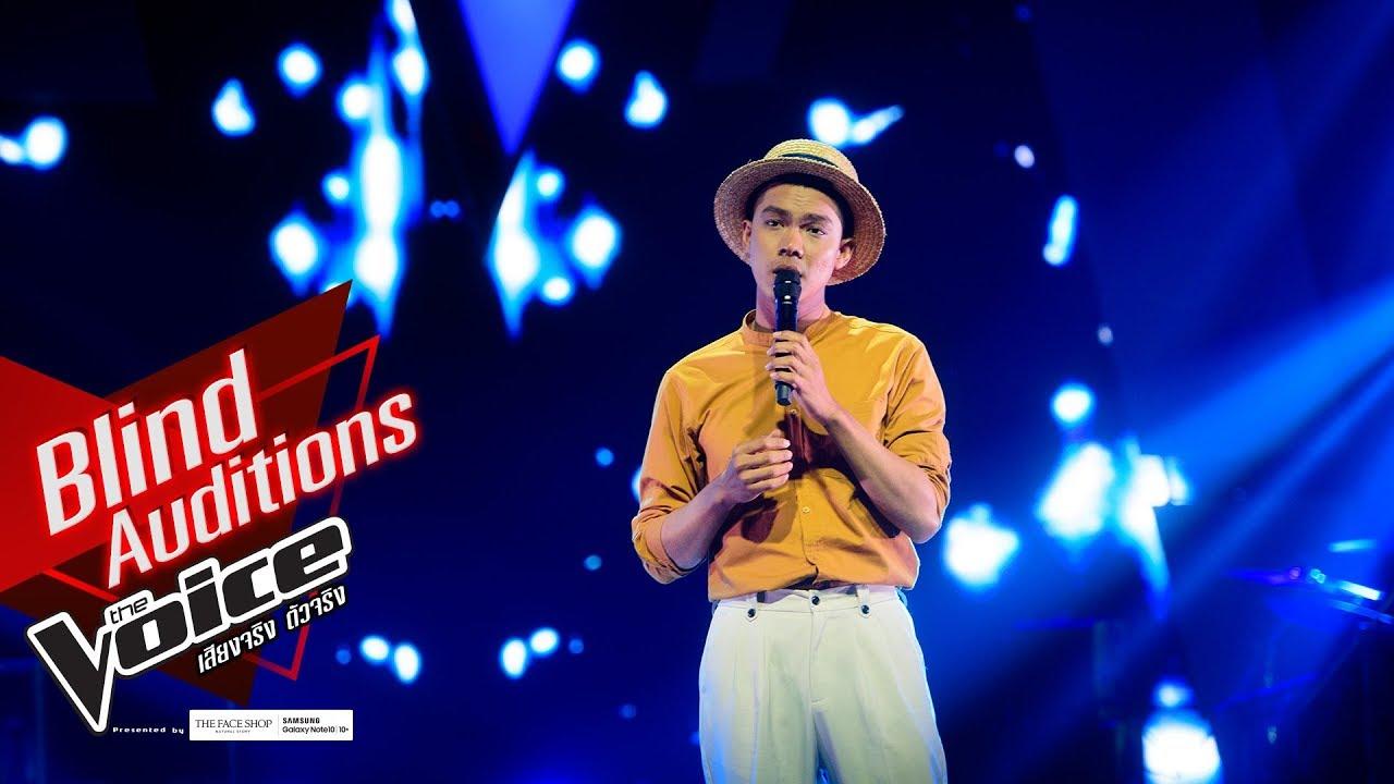กัปตัน - เจ้าชายนิทรา - Blind Auditions - The Voice Thailand 2019 - 4 Nov 2019