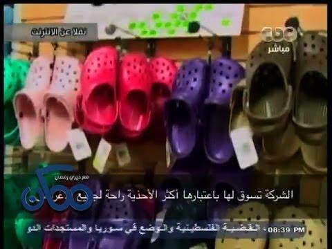 16b7b2337 ممكن | تحذير .. ماذا تفعل أحذية كروكس والسلالم المتحركة بأرجل ...