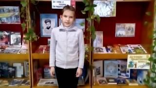 Страна Читающая - Катя Бородина читает стихотворение