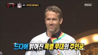 [King of masked singer] 복면가왕 - 'unicorn' Identity 20180513