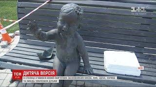 видео Памятник основателям Киева: Кий, Щек, Хорив и Лыбедь.