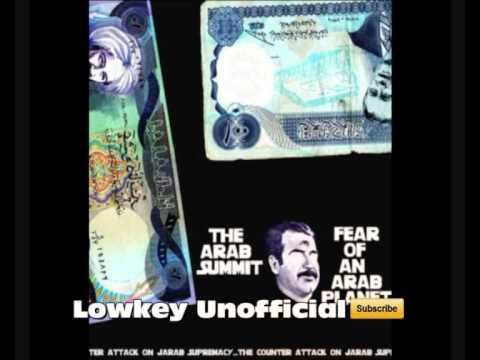 07 Quasi Islamic (The Guide) - The Narcicyst Fear Of An Arab Planet