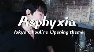 Cover images Tokyo Ghoul:re OP (도쿄구울:re OP) Asphyxia - Cö shu Nie II cover by RU