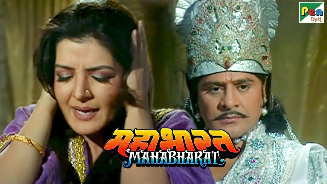 क्यों अर्जुन ने किया चित्रांगदा का त्याग? | महाभारत (Mahabharat) B R Chopra | Pen Bhakti